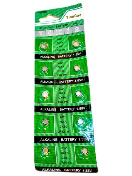 Batterie Knopfzelle 10er set BC AG1, 364A, CX60, LR621W,