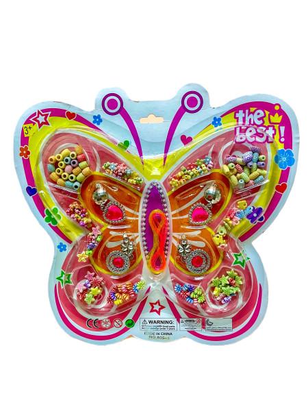 """Perlenset Schmuck """"Schmetterling"""" BC ca. 30.0 x 28.0 cm"""
